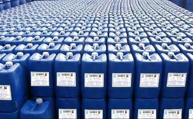 硅烷偶聯劑SI-69 KH-845-4 3
