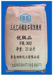 三元乙丙橡胶环保阻燃剂FR-302 1