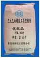三元乙丙橡膠環保阻燃劑FR-3