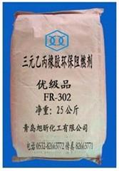 三元乙丙橡膠環保阻燃劑FR-302