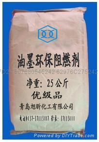 油墨环保阻燃剂 FR-205A 1