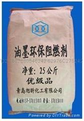 油墨環保阻燃劑 FR-205A