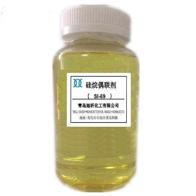硅烷偶联剂SI-69 KH-845-4 4