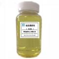 硅烷偶聯劑SI-69 KH-845-4 4
