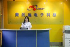 深圳市美的连电子科技有限公司
