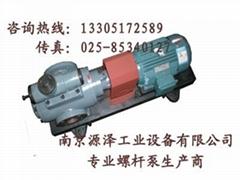 高爐爐頂液壓系統HSN三螺杆泵