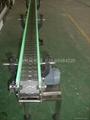 塑钢链输送机