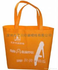 艺川快印环保袋