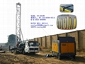 600m  truck mounted rotary well drill