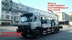 BZC350DF 300米车载水井钻机