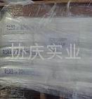 原装进口杜邦钛白粉R103 2