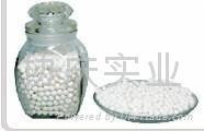 顆粒活性氧化鋁3-5MM