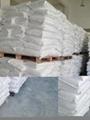 銳鈦型鈦白粉B101 2