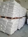 銳鈦型鈦白粉A101 1