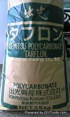 塔夫龙PC塑胶原料