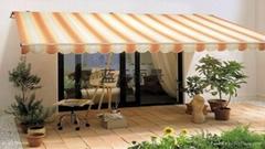 伸縮式遮陽篷