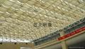 玻璃屋面FCS电动遮阳帘