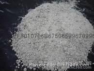 氧化鋁空心球澆注料