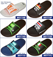 World Cup Slipper--NEW EVA INJECTION DESIGN