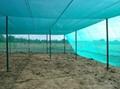 Agricultural net 1