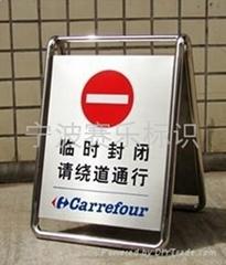 寧波666牌不鏽鋼停車牌