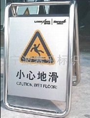 宁波666牌不锈钢停车牌