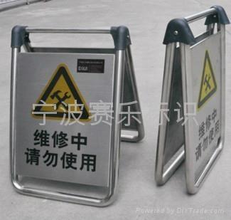 寧波666牌不鏽鋼停車牌 1