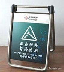 寧波666牌不鏽鋼小心地滑牌