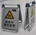 寧波666牌不鏽鋼小心地滑牌 2