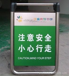 寧波666牌不鏽鋼小心地滑牌 4