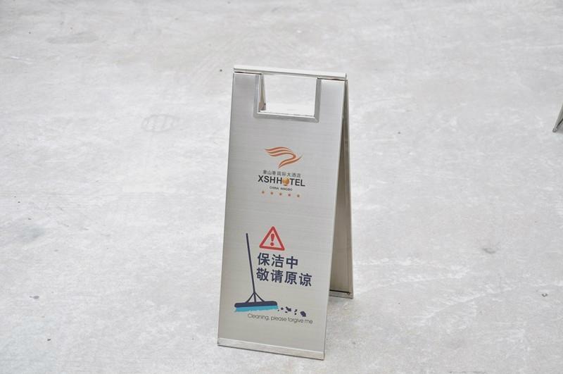寧波666高質量不鏽鋼小心地滑牌 4