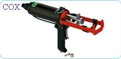 氣動雙組份膠槍VBA200B