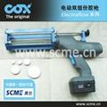 COX双组份电动胶枪