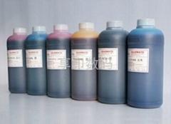 艾普酸性墨水
