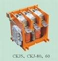 CKJ5-400/1.14交流