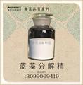 菲尼克斯五黄应激调水王渔药原料 4