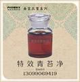 菲尼克斯五黄应激调水王渔药原料 5