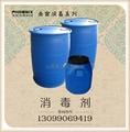 山西菲尼克斯科技水产专用消毒剂