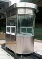 無錫停車場崗亭 1