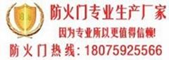 長沙磐龍安全系統設備有限公司
