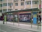 公交站栏 3