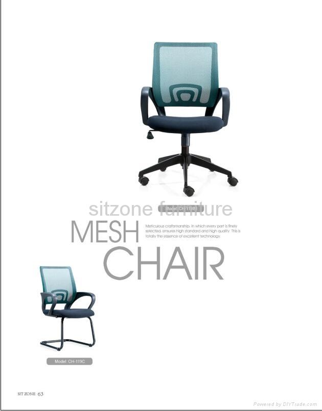 职员椅 2