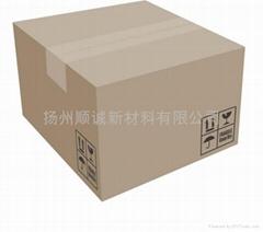 專業生產各種外貿包裝紙箱