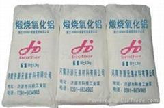 陶瓷级氧化铝粉