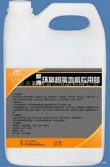 順博環氧樹脂地板專用地板蠟水