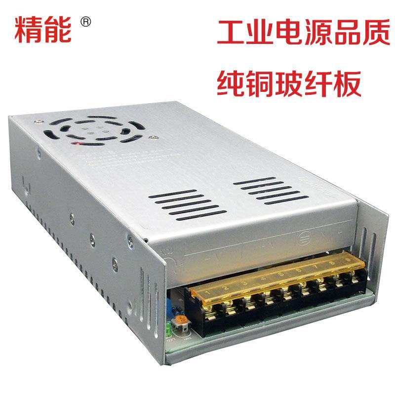 led開關電源5V400W 廣告招牌亮化電源     2