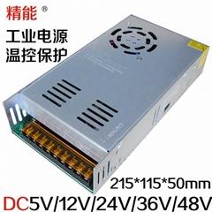 led开关电源36V400W 广告招牌亮化电源