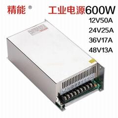 led开关电源12V600W 广告招牌亮化电源