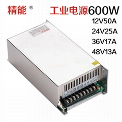 led开关电源24V600W 广告招牌亮化电源