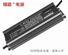 led路燈電源200W恆流防水電源